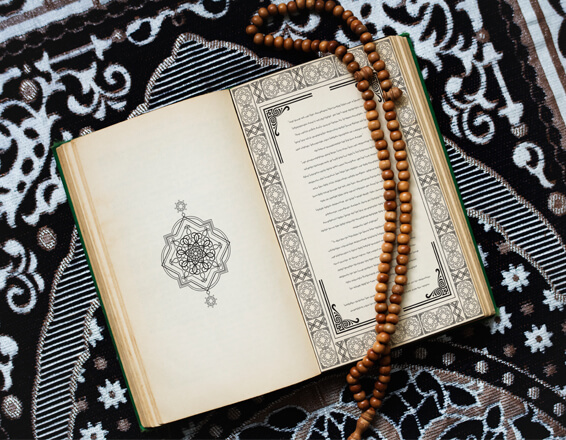 Islamic Will writing UK