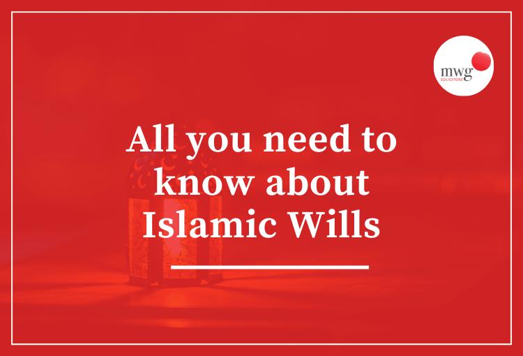 mwg-islamic-wills-blog